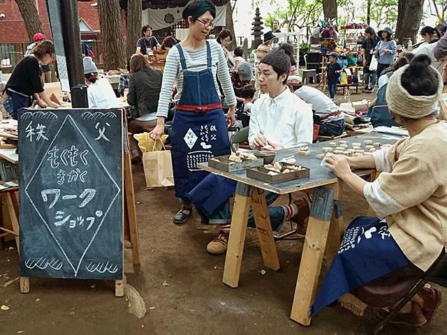 08_09_07_tedukuri_ichi