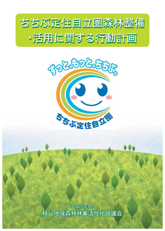 01_04_kodokeikaku