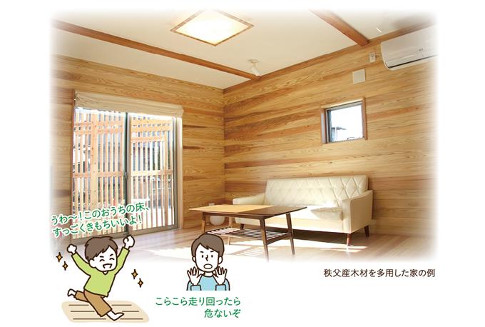 house030001