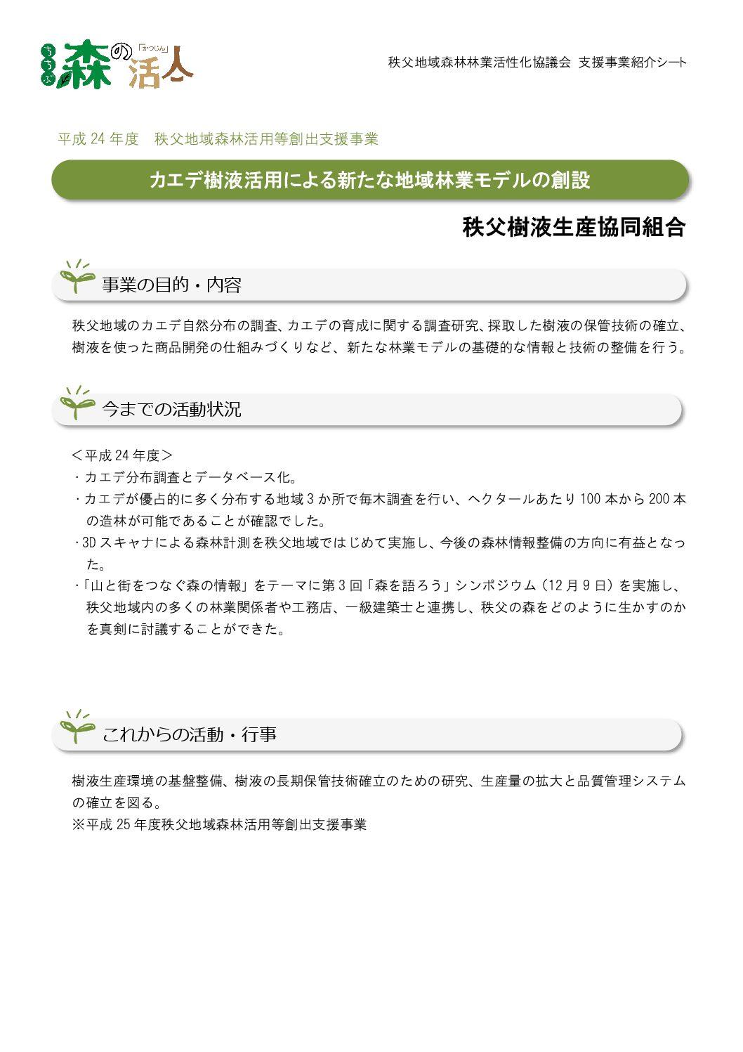 utilize0102_01