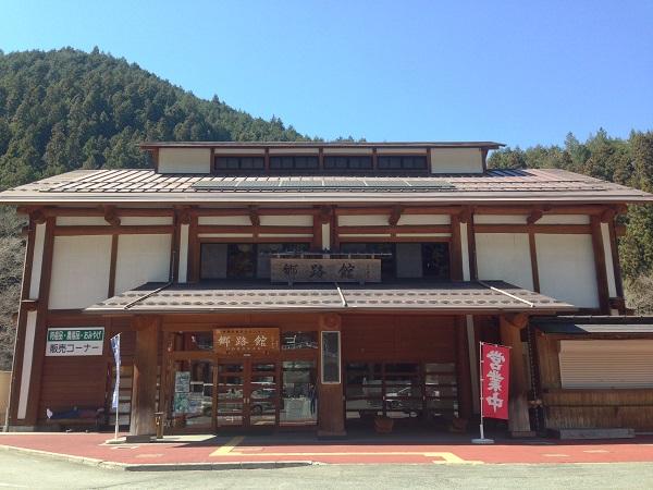 02_use_shisetsu_gorokan