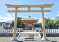 02_use_shisetsu_otabisho-190×137