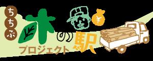 banner-kinoeki