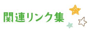 banner-link