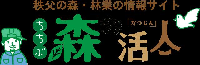 12/17(月)一般参加可!協議会支援事業「事例発表会」開催!