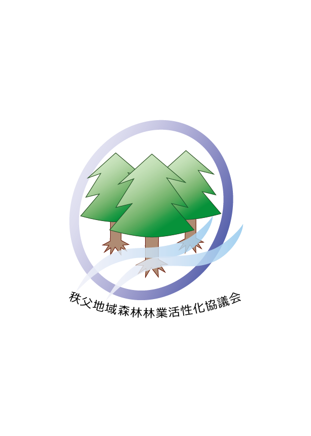 秩父産木工製品等の問合せ・販売窓口一元化事業に参加する企業等を募集しています!
